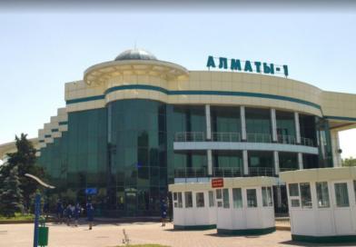 Вокзал Алматы-1